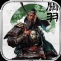 大军师全面战争app下载_大军师全面战争app最新版免费下载