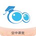 滨州教育云