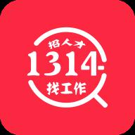 1314求职招聘app