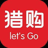 猎购商城app下载_猎购商城app最新版免费下载