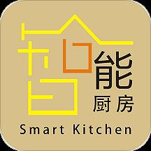智能厨房网app下载_智能厨房网app最新版免费下载