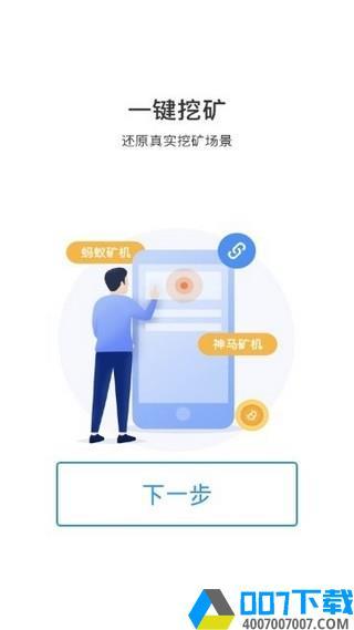 呦呦短视频app下载_呦呦短视频app最新版免费下载