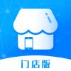 无界门店助手app下载_无界门店助手app最新版免费下载