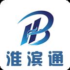 淮滨通app下载_淮滨通app最新版免费下载