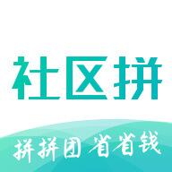 社邻拼app下载_社邻拼app最新版免费下载