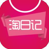 淘日记app下载_淘日记app最新版免费下载
