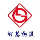 柳钢物流app下载_柳钢物流app最新版免费下载