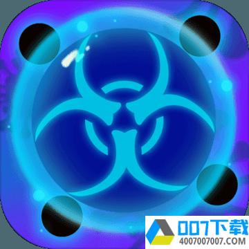 病毒来了app下载_病毒来了app最新版免费下载