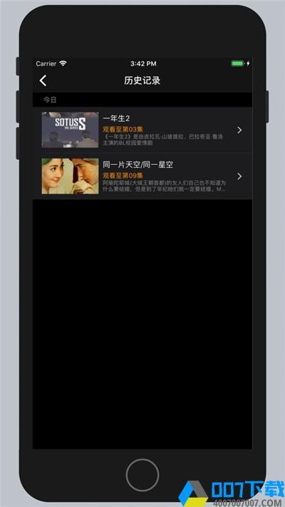 泰剧tv泰剧网app下载_泰剧tv泰剧网app最新版免费下载