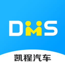凯程营销宝app下载_凯程营销宝app最新版免费下载