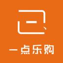 一点乐购app下载_一点乐购app最新版免费下载