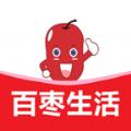 百枣生活app下载_百枣生活app最新版免费下载