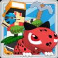 驯兽师工艺方块app下载_驯兽师工艺方块app最新版免费下载
