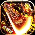 雷霆传世app下载_雷霆传世app最新版免费下载