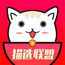 猫选联盟app下载_猫选联盟app最新版免费下载