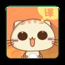 猫语—猫语翻译器app下载_猫语—猫语翻译器app最新版免费下载