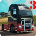 欧洲世界卡车模拟器3app下载_欧洲世界卡车模拟器3app最新版免费下载