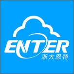 恩特外贸云app下载_恩特外贸云app最新版免费下载