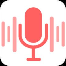 八度录音机app下载_八度录音机app最新版免费下载