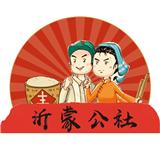 沂蒙公社app下载_沂蒙公社app最新版免费下载