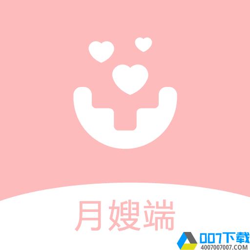 哐普月嫂端app下载_哐普月嫂端app最新版免费下载