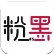 粉黑app下载_粉黑app最新版免费下载