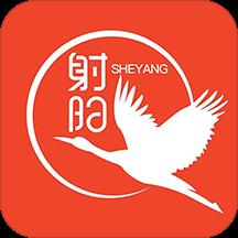 我的射阳app下载_我的射阳app最新版免费下载