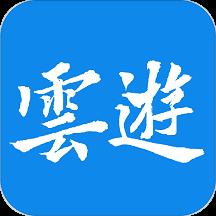 云游克拉玛依app下载_云游克拉玛依app最新版免费下载