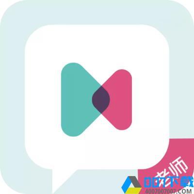 千学教师版app下载_千学教师版app最新版免费下载