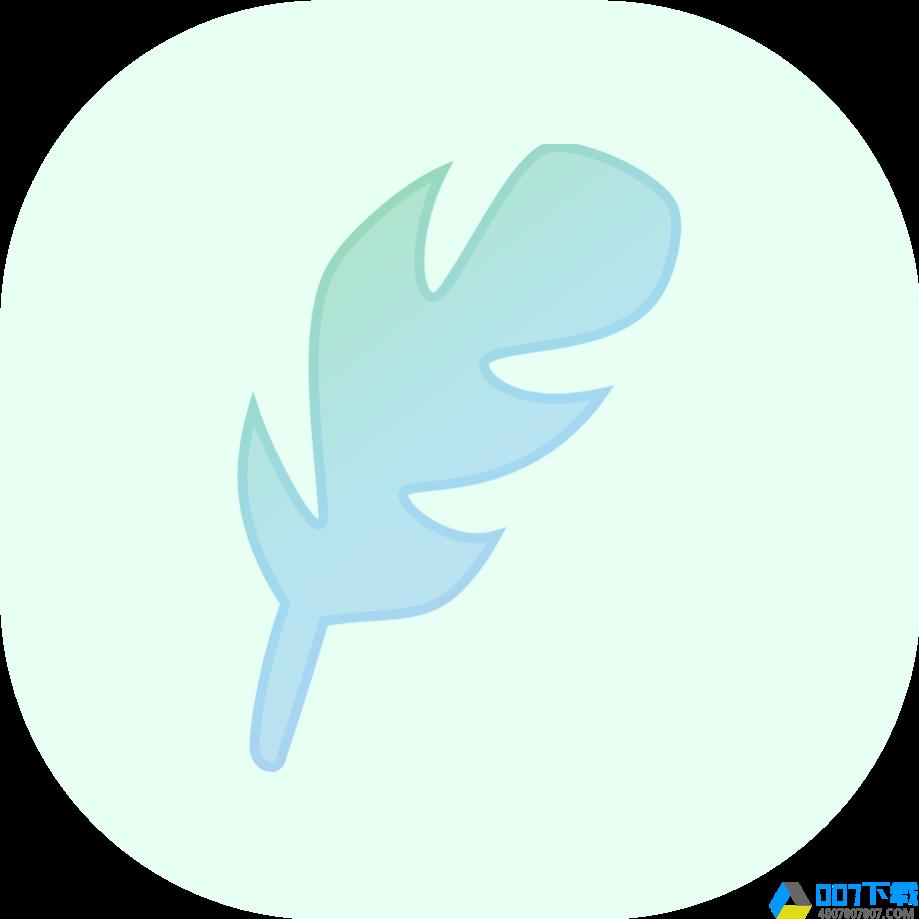 青沐图标包app下载_青沐图标包app最新版免费下载