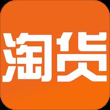 淘货有品app下载_淘货有品app最新版免费下载