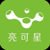 亮可星app下载_亮可星app最新版免费下载