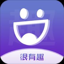 很有趣app下载_很有趣app最新版免费下载