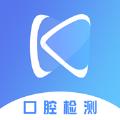 口腔检测app下载_口腔检测app最新版免费下载