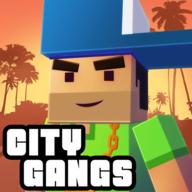 城市帮派app下载_城市帮派app最新版免费下载