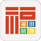 福田融媒app下载_福田融媒app最新版免费下载