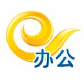 天翼办公app下载_天翼办公app最新版免费下载