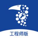 啄木鸟家修app下载_啄木鸟家修app最新版免费下载