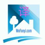 微译app下载_微译app最新版免费下载