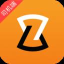 众至出行司机端app下载_众至出行司机端app最新版免费下载