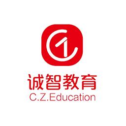 诚智教育app下载_诚智教育app最新版免费下载