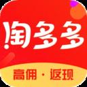 拼淘多多app下载_拼淘多多app最新版免费下载