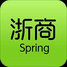 浙商之春app下载_浙商之春app最新版免费下载