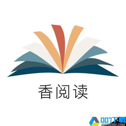 香阅读app下载_香阅读app最新版免费下载