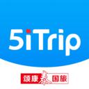 5iTripapp下载_5iTripapp最新版免费下载