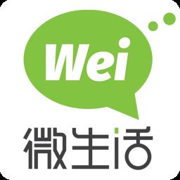 大港微生活app下载_大港微生活app最新版免费下载