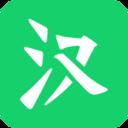 微汉语app下载_微汉语app最新版免费下载
