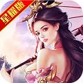 魔王纪app下载_魔王纪app最新版免费下载