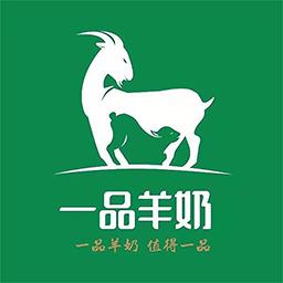 一品羊奶app下载_一品羊奶app最新版免费下载