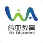 纬亚教育app下载_纬亚教育app最新版免费下载